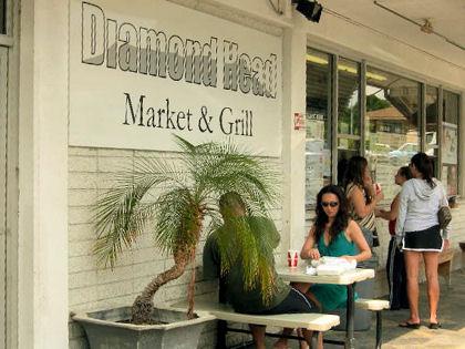 ハワイ ランチプレート ダイヤモンドヘッドマーケット&グリル