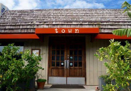 ハワイ レストランディナー タウン