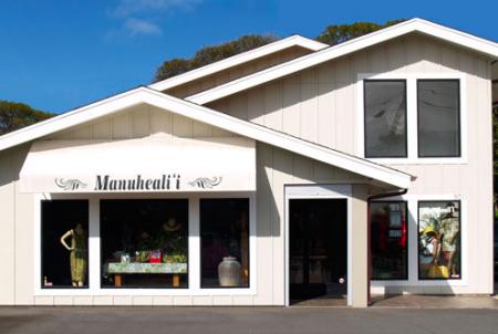 ハワイ マヌヘアリィ 店舗