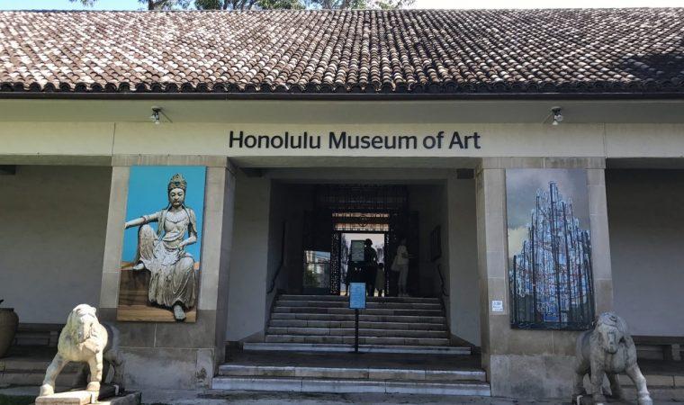 ハワイ ホノルル美術館 カフェ