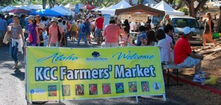 ハワイ HFBF Farmers' Market
