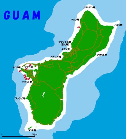 グアム 国 基本情報