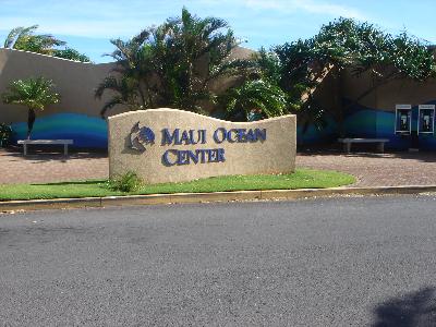 ハワイ マウイオーシャンセンター 水族館