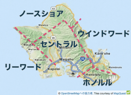 ハワイ オアフ島 エリア別