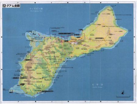 グアム 旅行 国