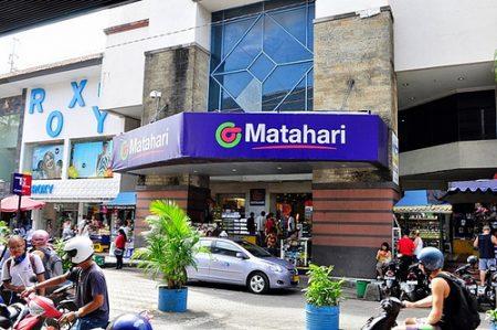 バリ島 買い物 マタハリデパートクタ