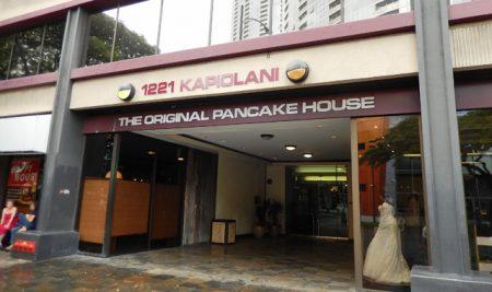 ハワイ フォトジェニックパンケーキ オリジナルパンケーキレストラン