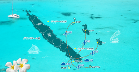 ニューカレドニア 天気