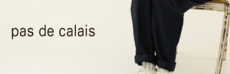 レディース ファッションブランド パドカレ
