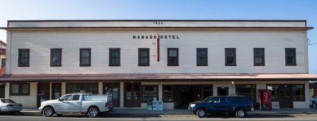 マナゴホテルの外観