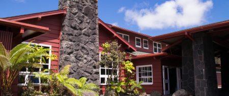 ボルケーノ ハウス ホテル(Volcano House)