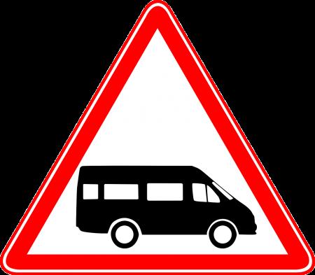 バスの注意マーク