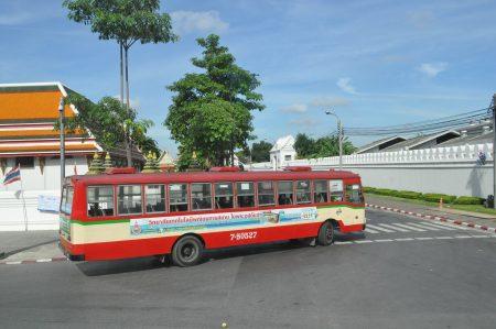 プーケット バンコク バス