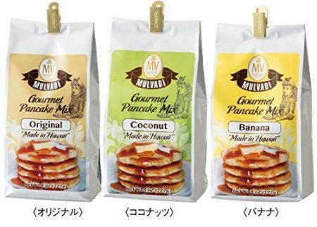 マルバディグルメ パンケーキミックス(MULVADI Gourmet Pancake Mix)