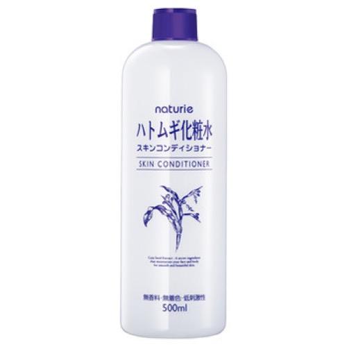 ナチュリエ/ハトムギ化粧水