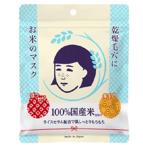 毛穴撫子お米のマスク/石澤研究所