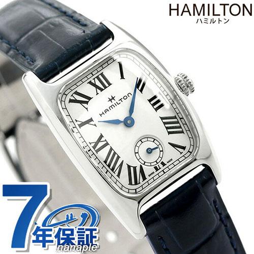 ボルトン H13321611