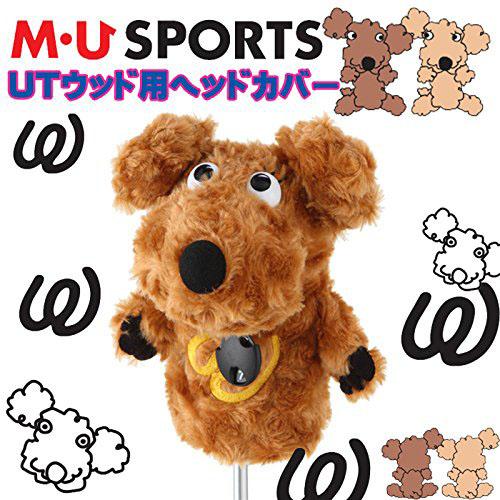 MUスポーツ ユーティリティヘッドカバー