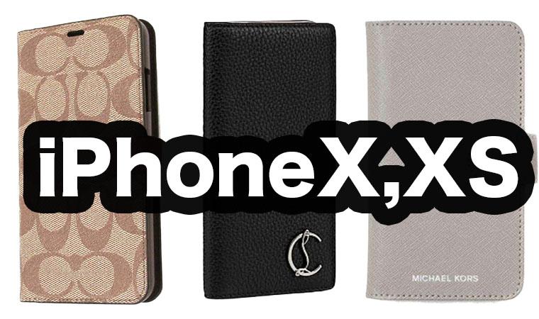 iphonexxs