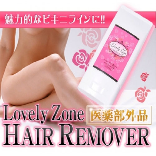 Lovely Zone HAIR REMOVER