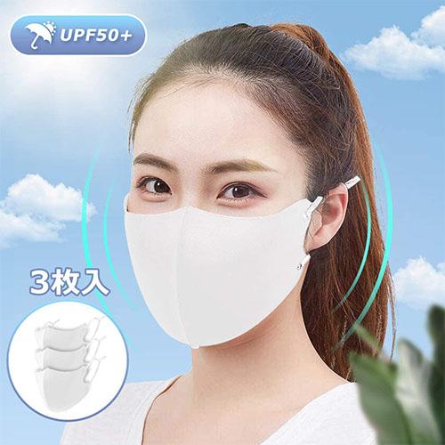 繰り返し使用可能 UVカットクールマスク