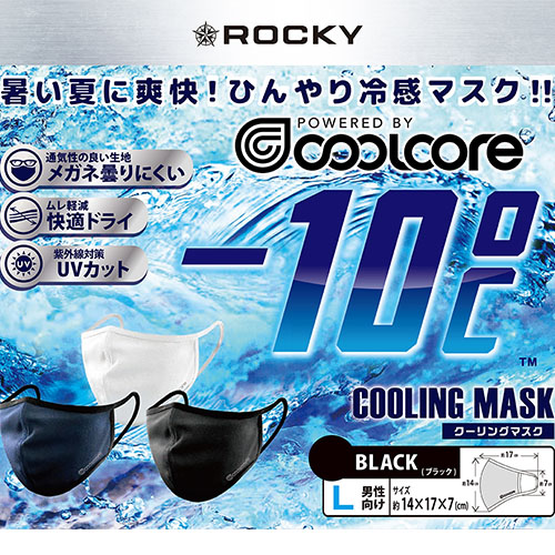 ROCKY -10℃ COOLCORE クーリングマスク