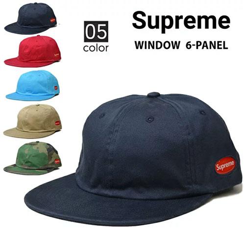 WINDOW 6-PANEL CAP