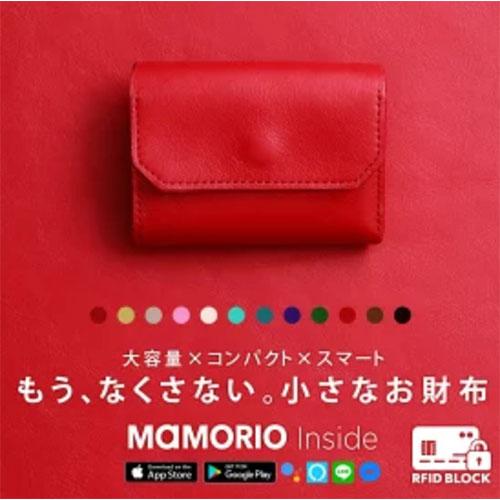 なくさない 次世代のミニ財布