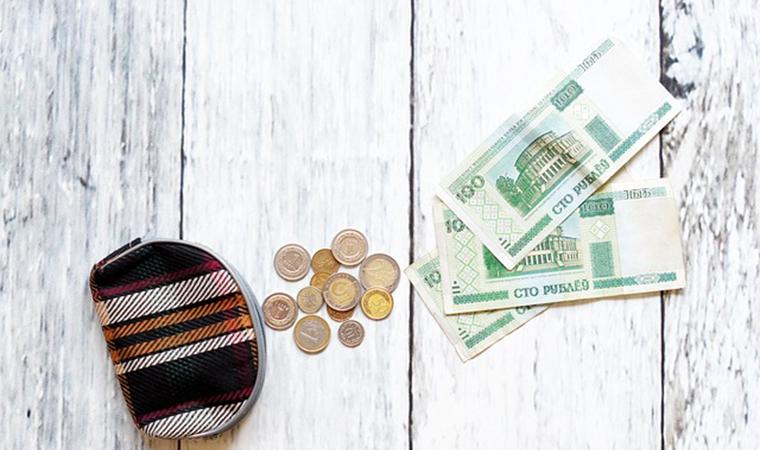 小さな財布とお金