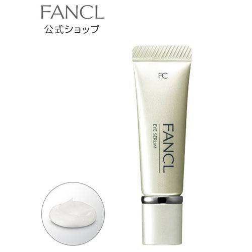 FANCL (ファンシル) / アイセラム